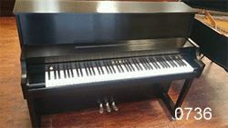Kawai 506N Studio Piano with minor cosmetic blemish