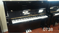 Yamaha U2 Upright Piano